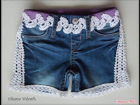 Переделка узких джинсов. Мастер-класс. How To Make  Skinny Jeans Into Shorts . Tutorial