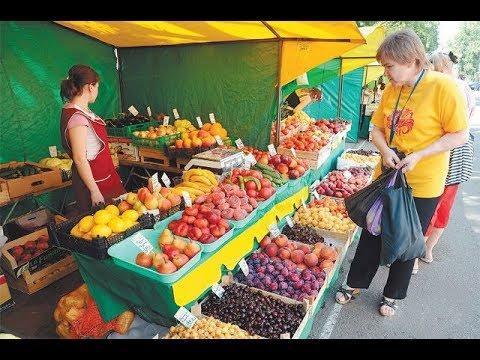 Торговля овощами на улице. САМЫЙ ПРОСТОЙ бизнес.