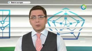 Российскую водку полюбили за рубежом   МИР24