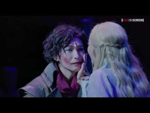 4월 27일 시민회관에서 'SAC on Screen 뮤지컬 <웃는 남자>' 상영