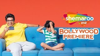 CRY DAY - ShemarooMe | Bollywood Premiere | World Digital Premiere Every Friday | Cry Day TVC