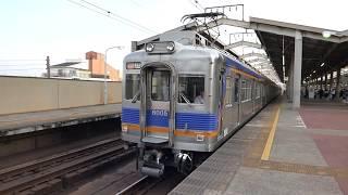 南海電鉄 6000系先頭車6005編成 新今宮駅