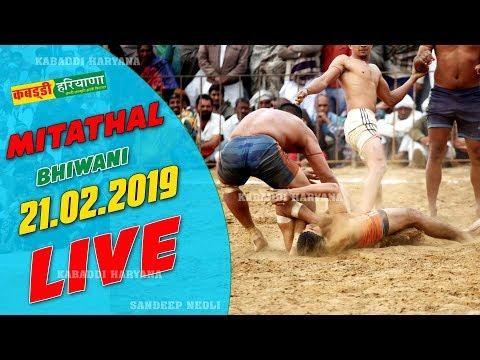Mitathal, Bhiwani ( मिताथल, भिवानी ) Kabaddi Tournament Live   | KABADDI HARYANA |