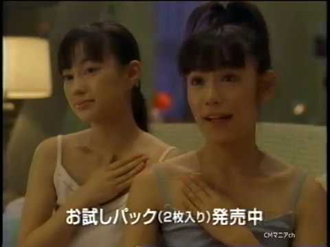 【CM 2000年】久光製薬 ら・サロンパス 山口紗弥加 佐伯日菜子