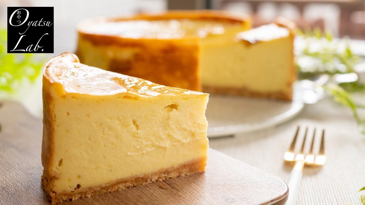 ケーキ さつまいも ほっくり!超濃厚!さつまいもケーキ 作り方・レシピ