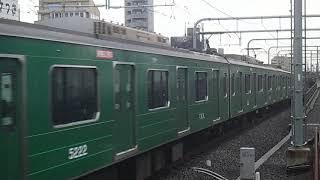 東急5000系 5122F 青ガエルラッピング編成 練馬発車