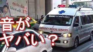 【海外日本車人気】タイ・バンコク・トヨタハイエースの救急車!Ambulance in Bangkok in Thailand(Toyota Hiace)