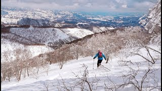 Nozawa Onsen | Backcountry Skiing in Japan