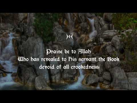 "18 Surah Al-Kahf  سورة الكهف  (""The Cave"") by Mishary Rashid Alafasy - Abul A'la Maududi"