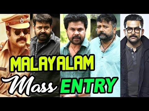 Malayalam Mass Entry Scenes   Mohanlal   Mammootty   Dileep   Prithviraj   Jayaram   Suresh Gopi