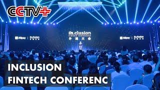 Shanghai Fintech Conference Highlights Digital Progresses