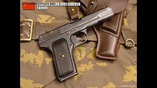 канада 702: Оружейный магазин и покупка первого пистолета