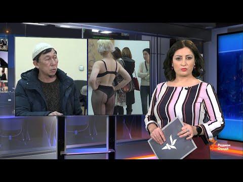 Ахбори Тоҷикистон ва ҷаҳон (05.12.2019)اخبار تاجیکستان .(HD)