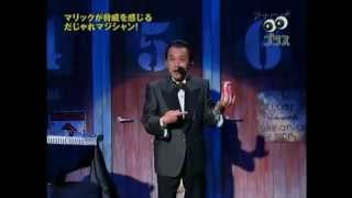 2009/4/1、日本テレビ99プラスにケン正木が出演。「Mrマリックが脅...