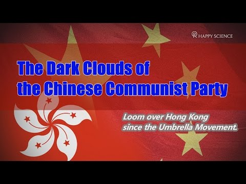 The Dark Clouds of the Chinese Communist Party Looms over Hong Kong【THE FACT】