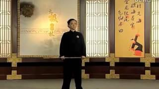 Tai Ji Yang Shen Zhang Teaching·太极养生杖功法教学