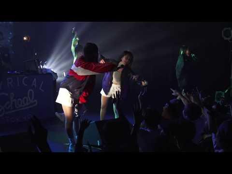 lyrical school「Concrete Jungle〜Boy meets Girl〜」live at LIQUIDROOM