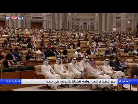 اتهامات دولية لقطر بدعم تنظيمات إرهابية  - نشر قبل 6 ساعة