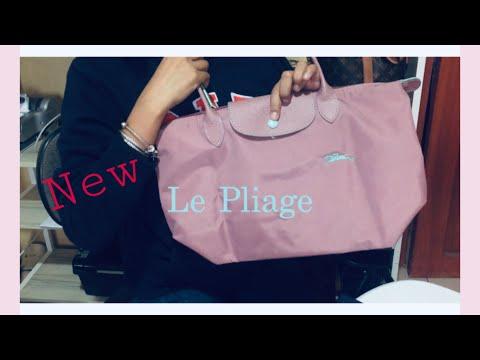 Longchamp  Le Pliage 2019   New Version in Antique Pink