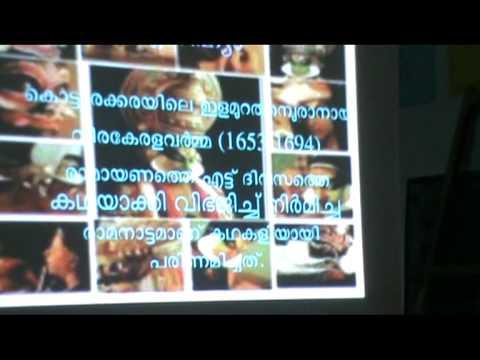 IJMHSS Kottiyoor ict awareness.dvd