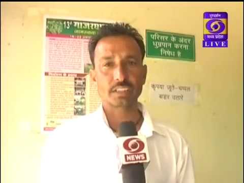 Ground Report Madhya Pradesh: Soil Health Card Scheme Shivpuri