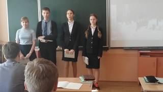 Урок-презентация стихотворений  И.А.Бунина