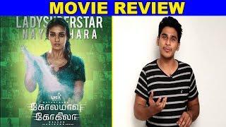 Kolamaavu Kokila Movie Review
