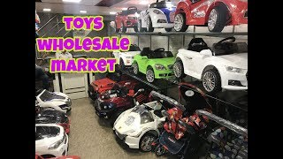 TOYS WHOLESALE  MARKET,(BATTERY OPERATED CARS,BIKES AND STROLLERS) FOR KIDS ,JHANDEWALAN TOY MARKET.