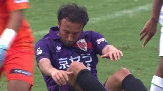 2017年9月23日(土)に行われた明治安田生命J2リーグ 第34節 京都vs湘...