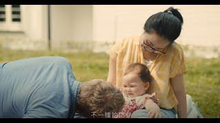 2021 靚星演員作品:哺乳媽咪的難題_用支持給媽咪最溫暖的力量【Lilly 一家】