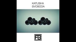 Katusha Svoboda - А мне бы в небо(Andrey Butuzov deep house remix)