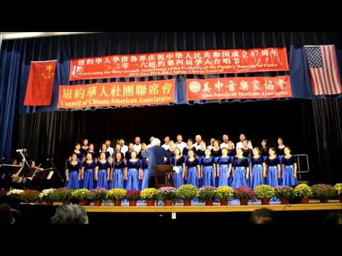 Hua Die by All Connecticut Chinese Choruse