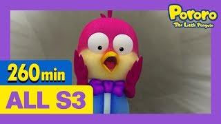 3 SEZON tüm serileri (200dakika) | Pororo türkçe S3 | Çocuk animasyonu | Pororo turkish