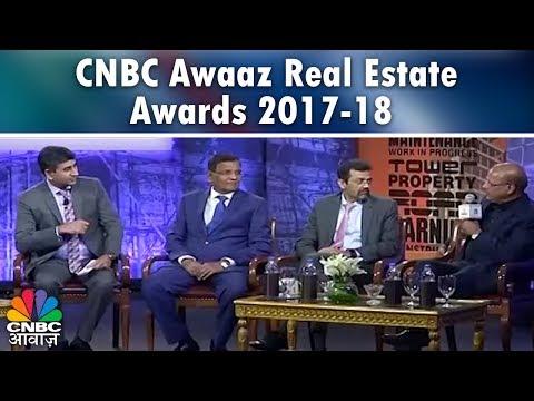 CNBC Awaaz Real Estate Awards 2017-18 | 'रूप की रानी' नहीं रहीं | CNBC Awaaz