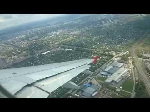 Взлет Airbus A320 в аэропорту Стригино Аэрофлот