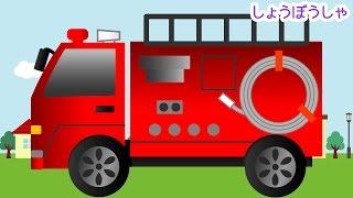 赤ちゃん笑う、泣きやむ いないいないばぁっ 乗り物大集合!Vehicles for Children thumbnail
