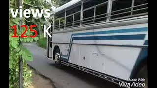 Sri lanka bus horn