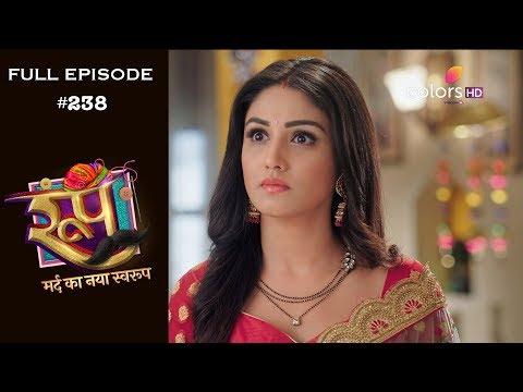 Roop : Mard Ka Naya Swaroop - 25th April 2019 - रूप : मर्द का नया स्वरुप  - Full Episode