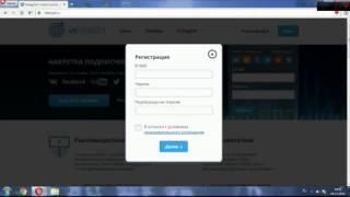 Легкий заработок в Интернете ВКонтакте на вступлениях в группы, лайках и т. д.
