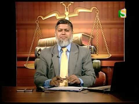 10 December 2016, Law with N Rahman, Part 1