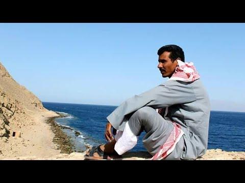Dahab and blue hole today دهب و البلو هول اليوم