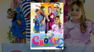 свати 3 сезон всі серії дивитися онлайн безкоштовно