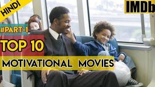 Top 10 BEST Motivational movies | Hollywood | In Hindi | IMDb Ratings | Best inspirational movies