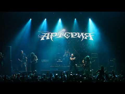 Группа «Артерия» Feat В. Молчанов и В. Кипелов («Потерянный рай»).