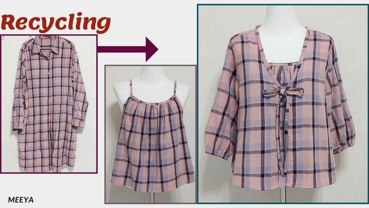 DIY Recycling a Shirt|셔츠 리폼|가디건|민소매|Cardigan|A sleeveless shirt|남방|블라우스|Blouse|옷만들기|Refashion|リフォーム