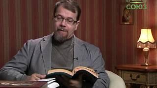 Читаем Добротолюбие. Авва Исайя. От 27 марта. О смиренномудрии