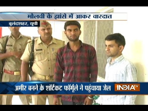 UP : Friends sacrifice minor's life to get hidden treasure in Bulandshahr