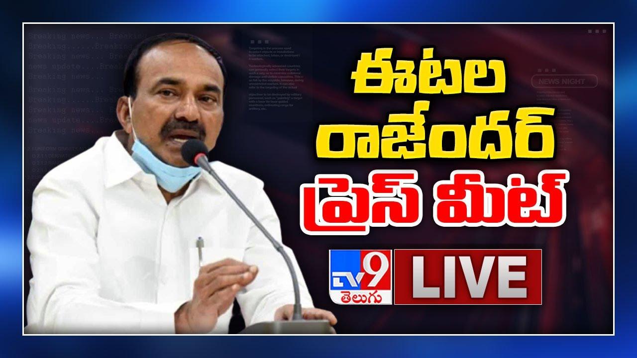 Download BJP Etela Rajender Press Meet LIVE    Huzurabad - TV9