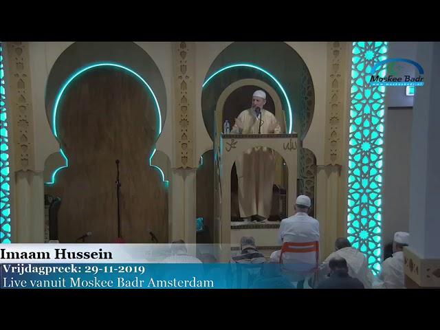 Vrijdagpreek Imaam Hussein 29 11 2019