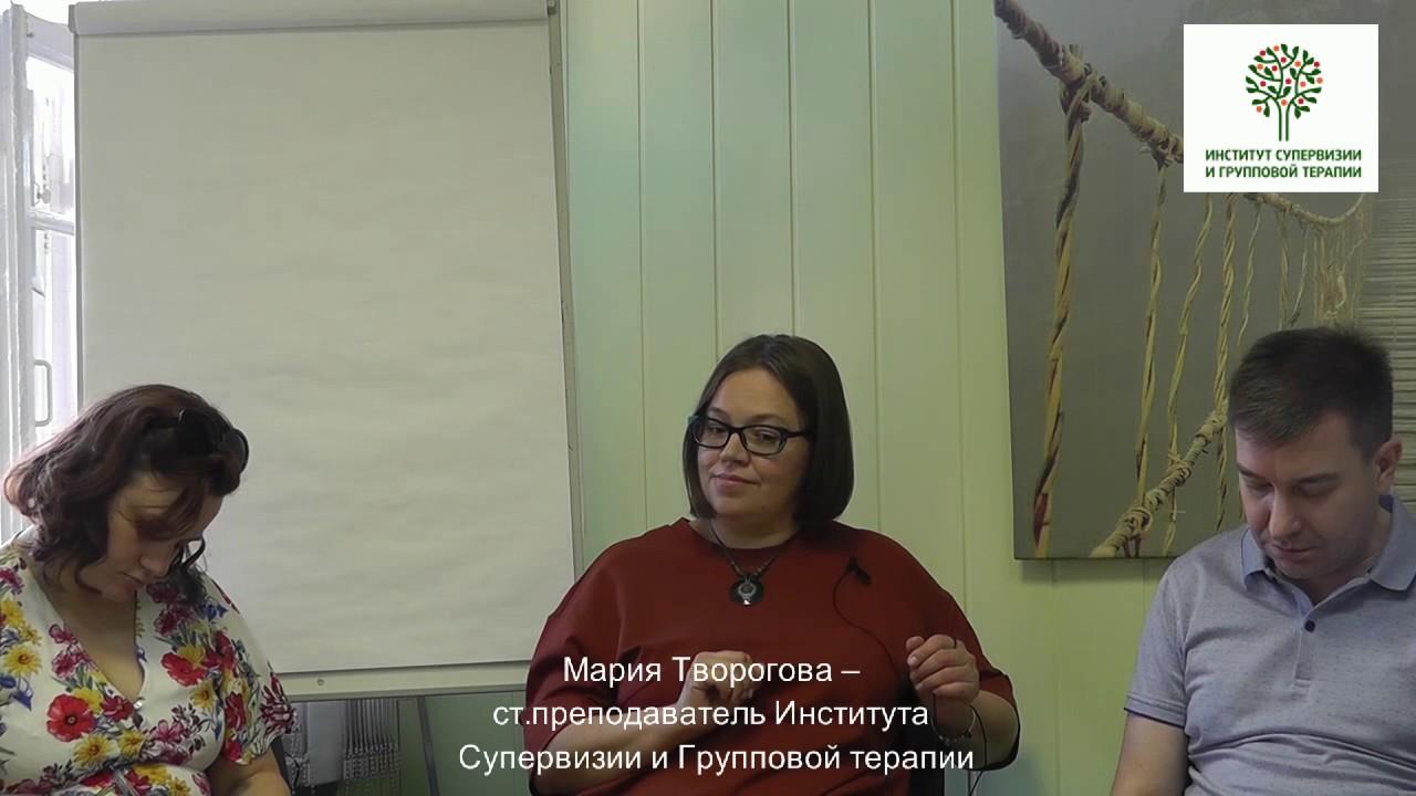 «Основы групповой психотерапии»